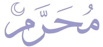 calendrier hégirien qui marque le début du nouvel an musulman (1435
